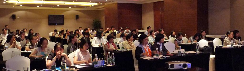 UICC Pre-conf Workshop, World Cancer Congress, Shenzhen, China August, 18, 2010